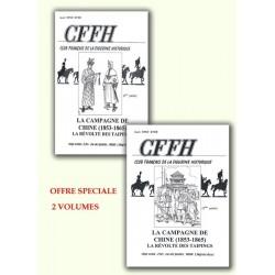 LA CAMPAGNE DE CHINE . RÉVOLTE TAIPINGS. 2 volumes
