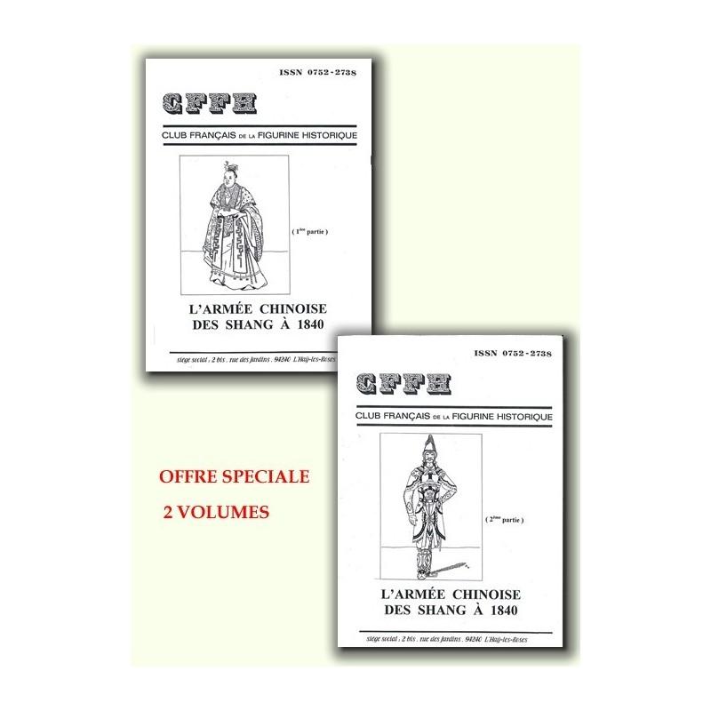 DES SHANG A 1840. Volumes 1 et 2